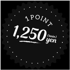 1point 1250yen