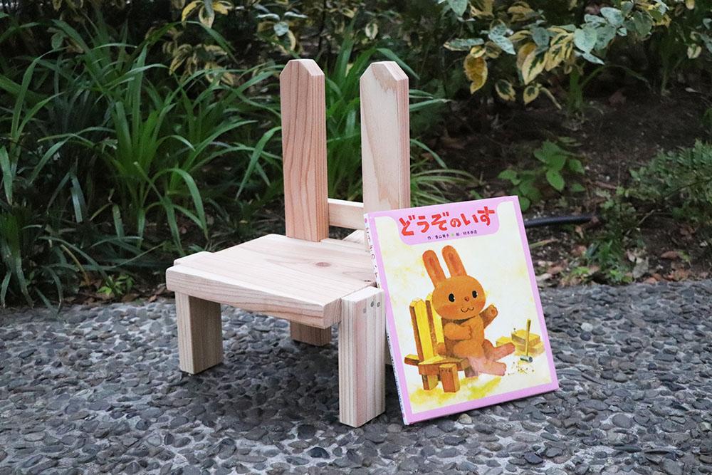 5/3〜6:絵本「どうぞのいす」のいすを作ろう!@恵比寿ガーデンプレイス