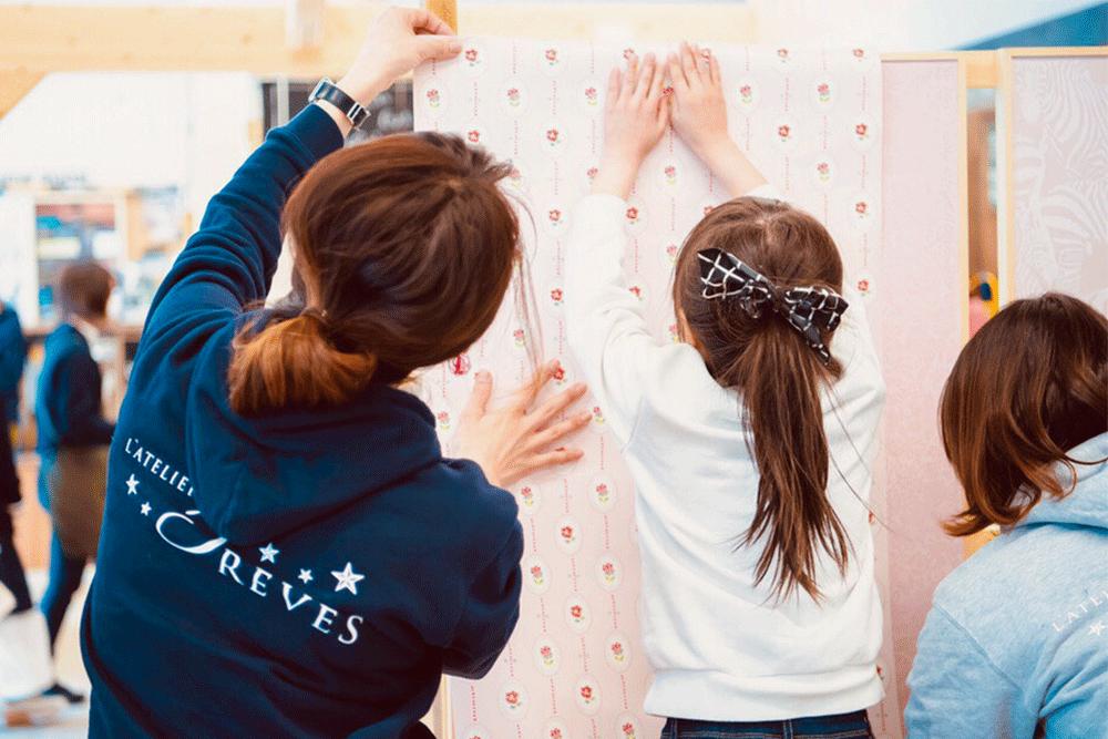 【キッズフェス】おしごと体験 壁紙職人になろう !