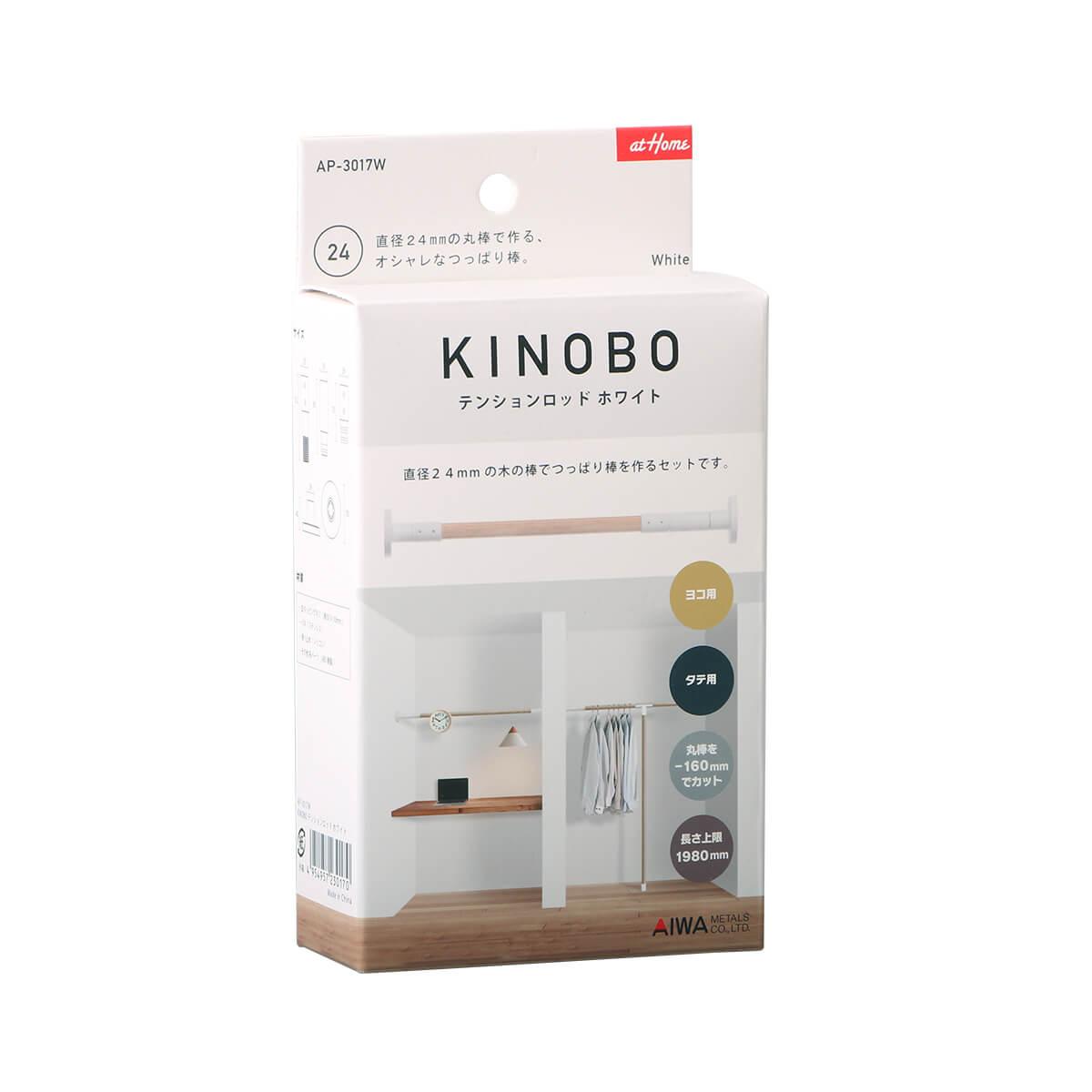 丸棒突っ張り用パーツ ホワイト Φ24 KINOBO