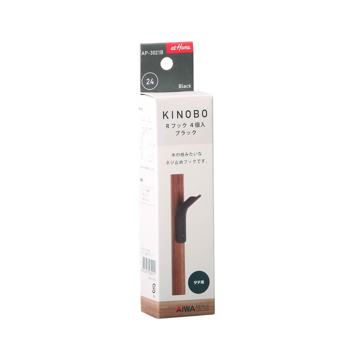 Rフック KINOBO専用 ブラック Φ24 4個入