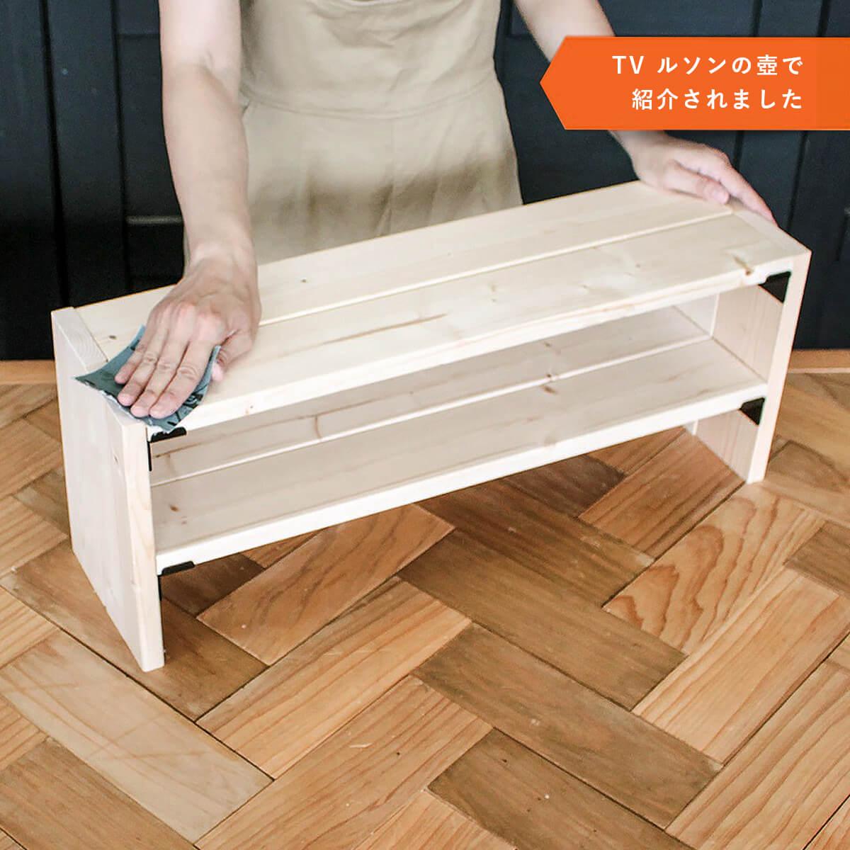 木×アイアン 2wayが嬉しいサイドテーブル