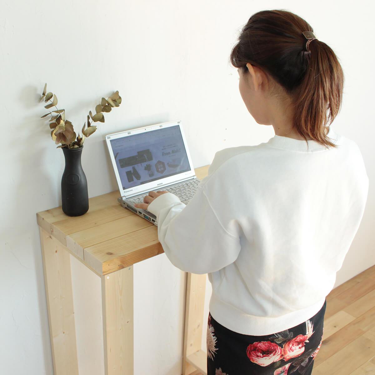定番木材で作るスタンディングデスク