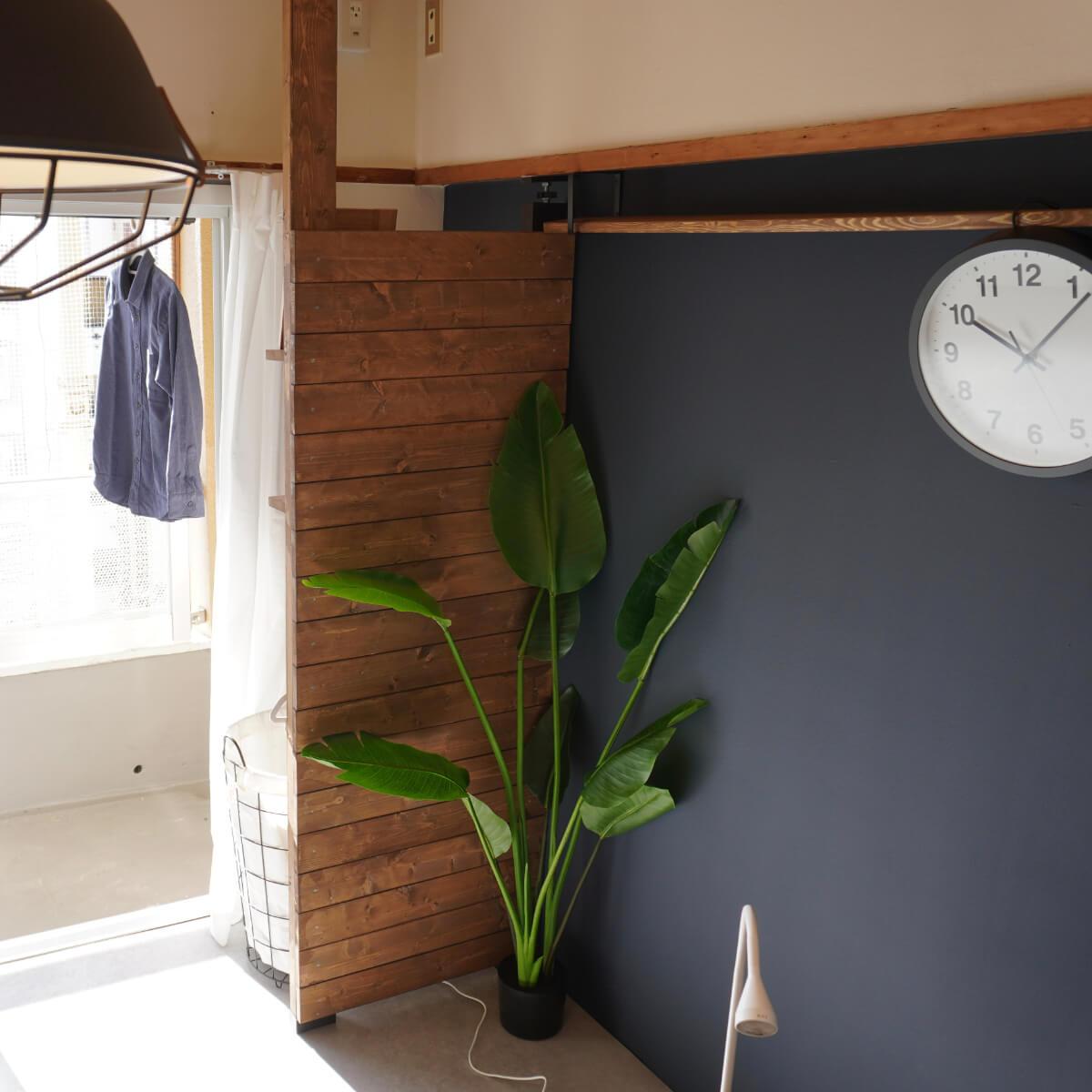 自由に間仕切れる簡易木製壁