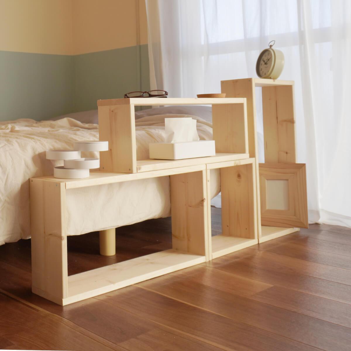 積んで、並べて、木のディスプレー収納ボックス(4個)