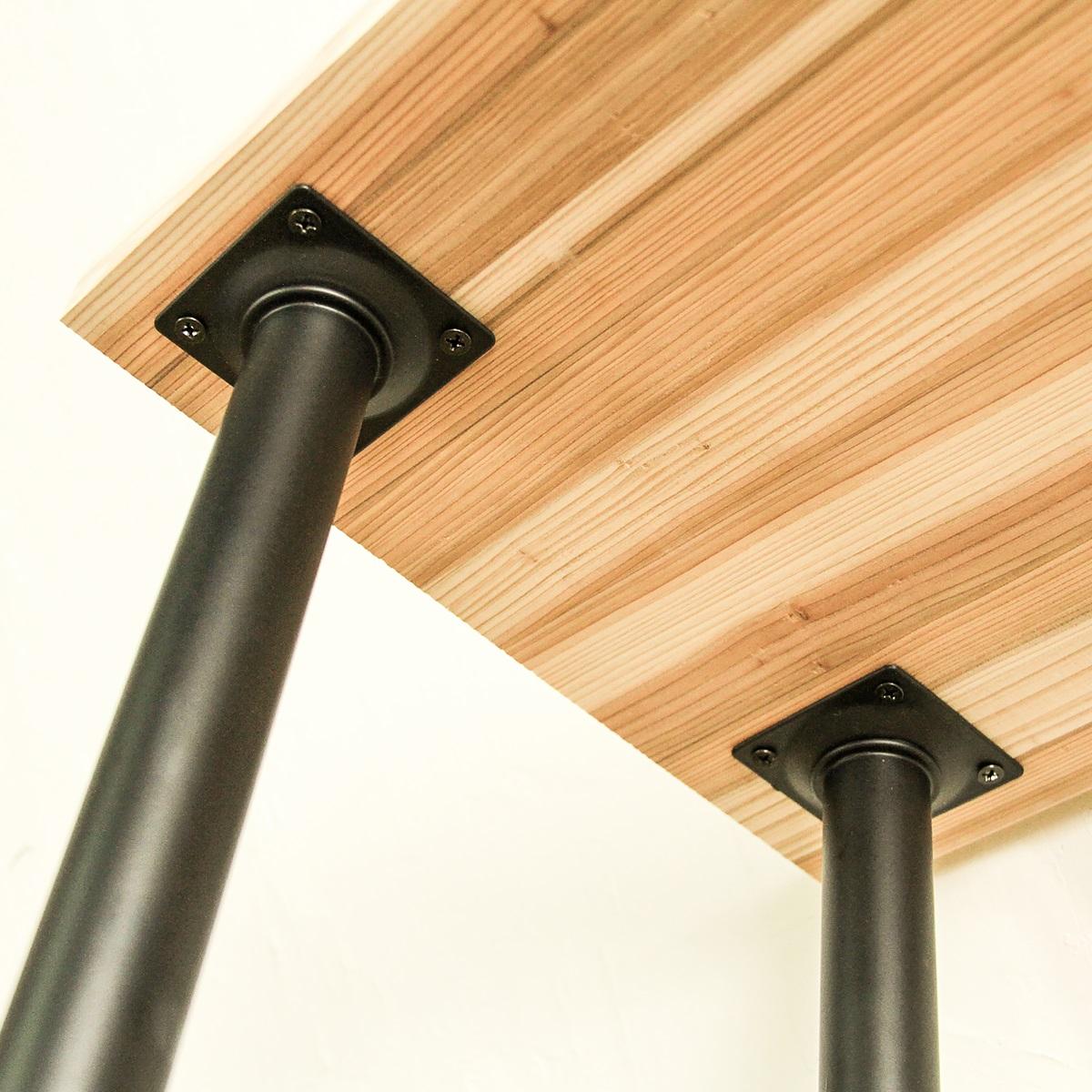 家具用丸脚(1本) 黒 30×500mm