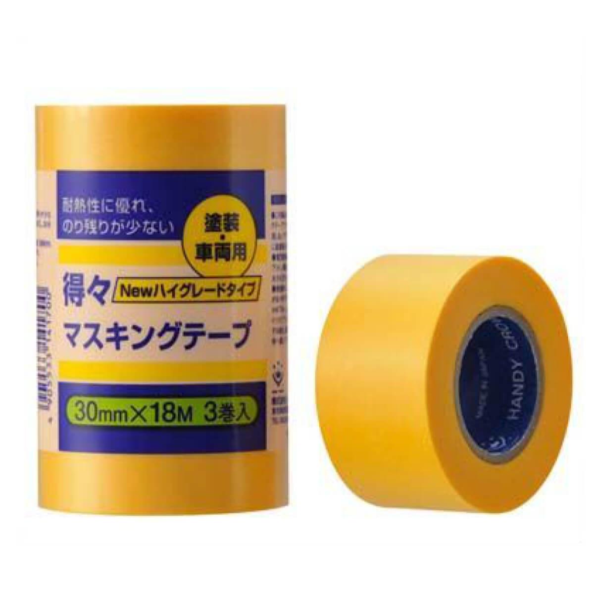 マスキングテープ 3巻入 幅30mm 長さ18m