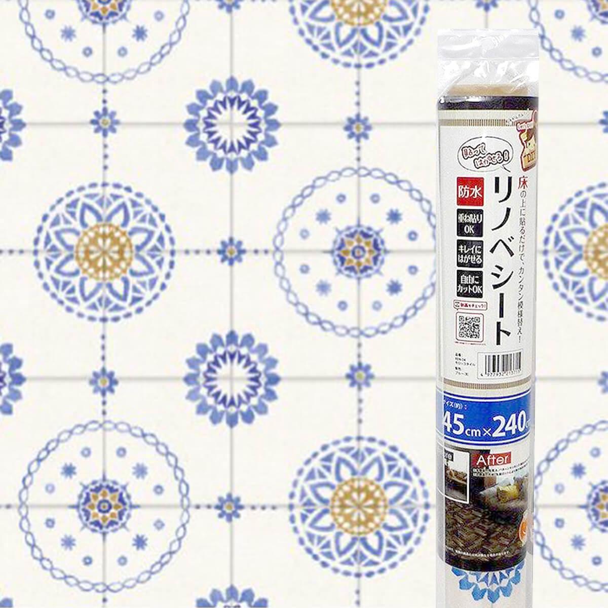 貼ってはがせる塩ビフロアシート モロッコタイル 450×2400(mm)