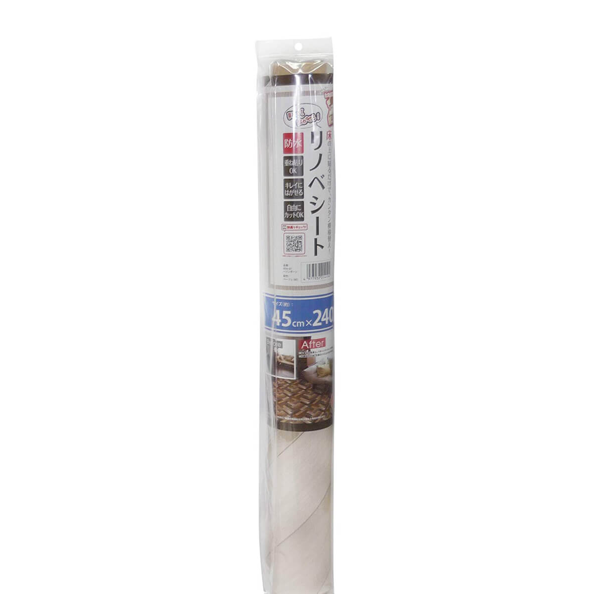 貼ってはがせる塩ビフロアシート ヘリンボーン 450×2400(mm)