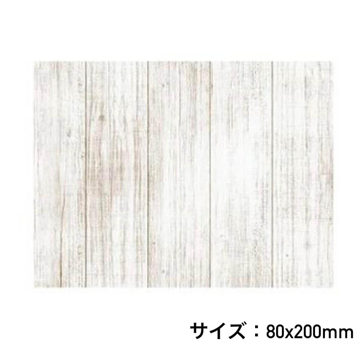 貼ってはがせる装飾シート ホワイト木目調 800×2000(mm)