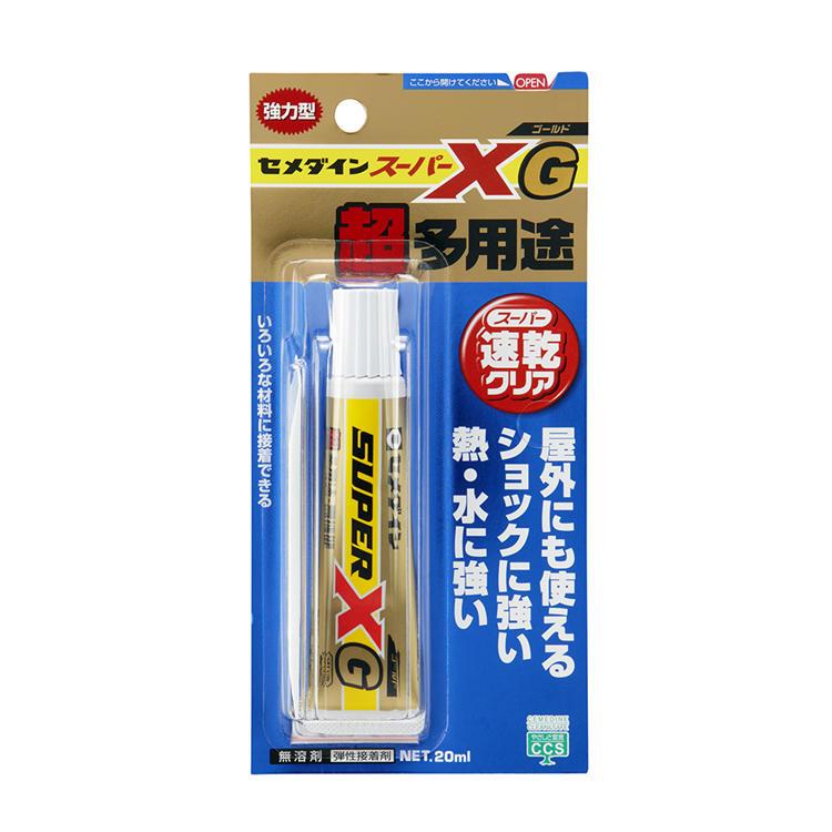超多用途接着剤 10ml スーパーXG