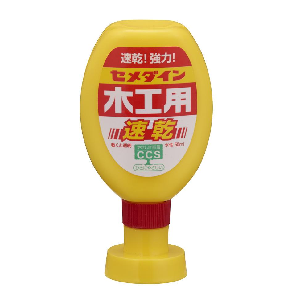 木工用接着剤 速乾タイプ 50ml