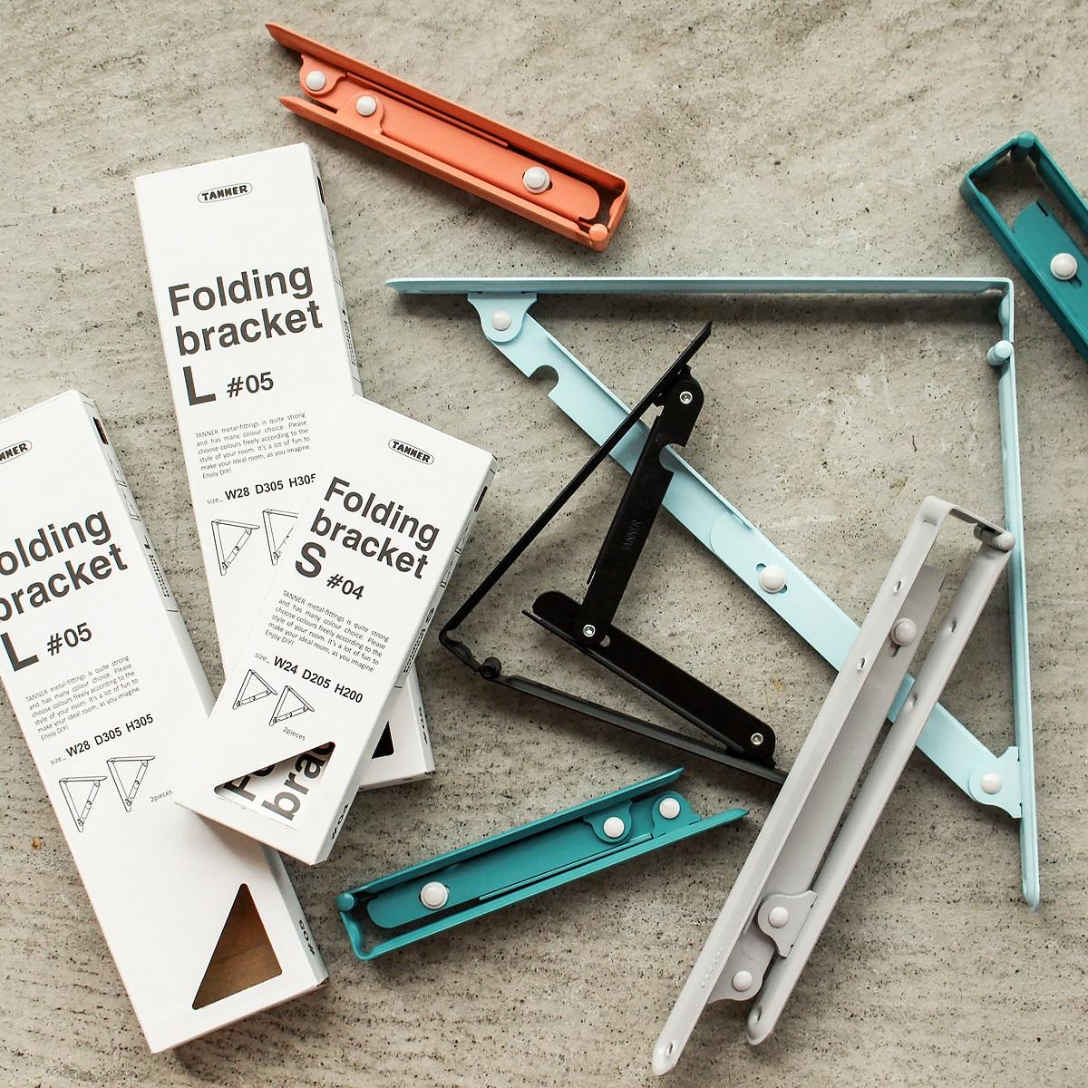 折りたたみ式アイアン棚受け L グリーン 1組(2本入) TANNER Folding bracket