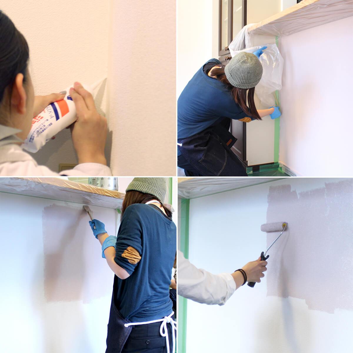 塗装セット 壁用