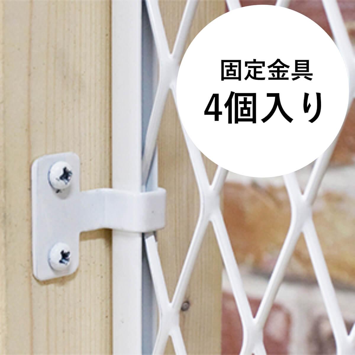 パネル固定金具 木材用 Lacety(ラスティー)専用 白 1セット